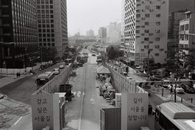 preview-travaux-seoul-olympus