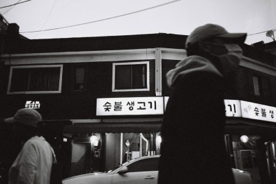 preview-walkers-and-mask-seoul-rollei
