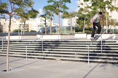 preview johnny purcell bs fifty ashdod