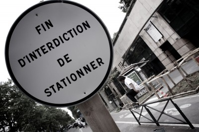 preview chris pfanner fs smith blurry arty fin de stationner 182