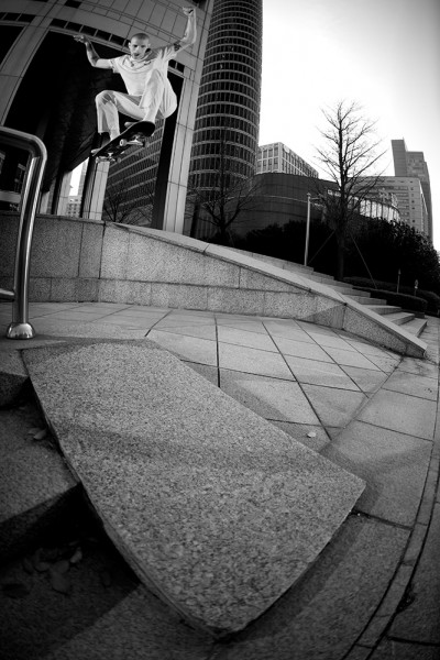 preview val bauer ollie in shanghai verti fish eye